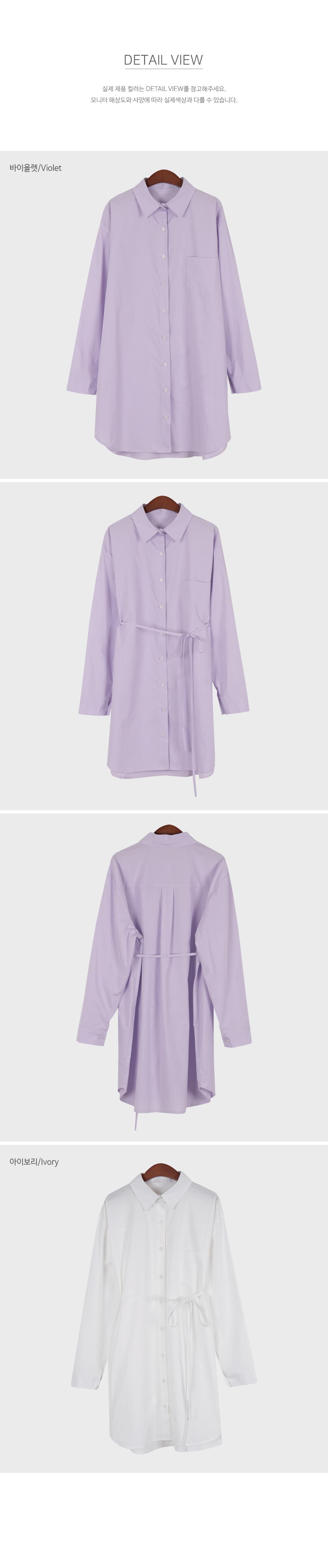 Waist Strap Shirt dress-holiholic.com